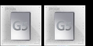 MaxConnect G5 Processor
